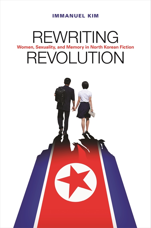 North Korean literature