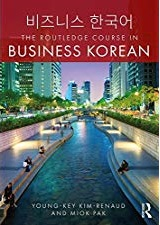 Business Korean