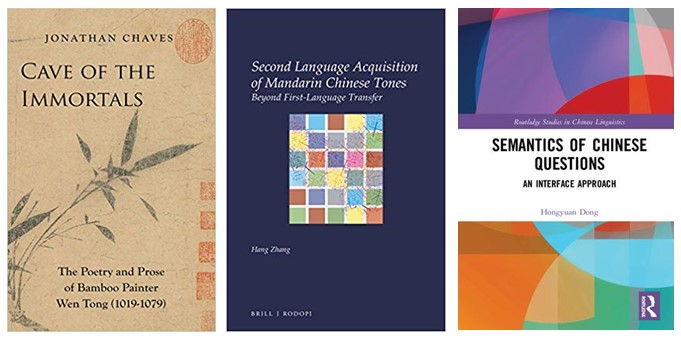 left to righ: Book cover of Cave of the immortals, book cover of second language acquisition of mandarin Chinese, book cover of semantics of Chinese questions