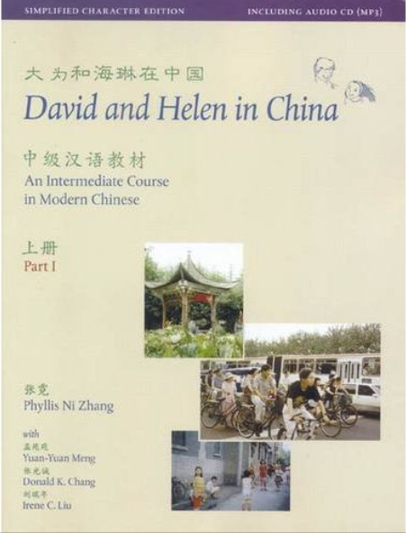 David and Helen in China
