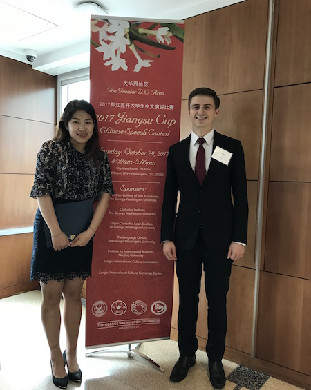 James Olsen and Minji Kim at the 2017 Jiangsu Cup Chinese Speech Contest