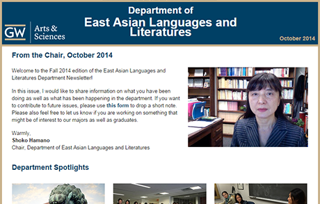 Fall 2014 East Asian Languages and Literatures Newsletter