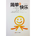 Simple Happiness book cover