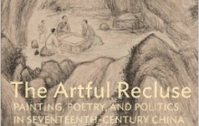 The Artful Recluse