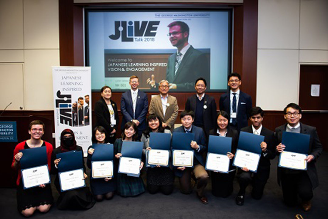 2018 JLIVE finalists standing with certificates