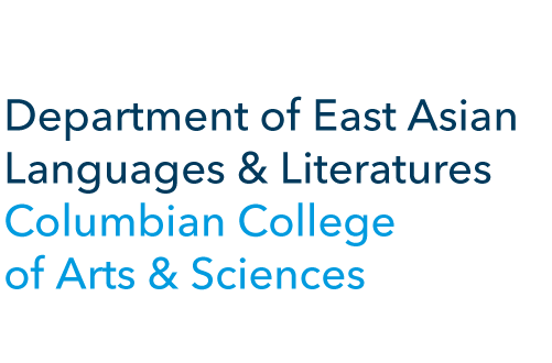 Department of East Asian Languages & Literatures, Columbian College of Arts & Sciences