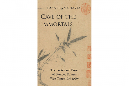 Cave of the Immortals: The Poetry and Prose of Bamboo Painter Wen Tong (1019-1079)