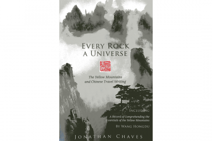 Every Rock a Universe: The Yellow Mountains and Chinese Travel Writing