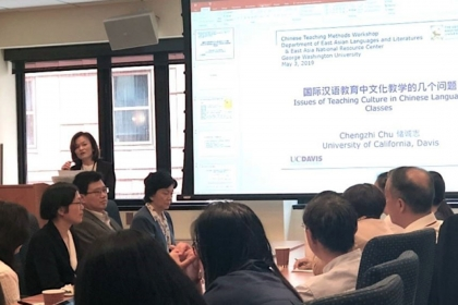 Hang Zhang presenting at the Chinese spring workshop