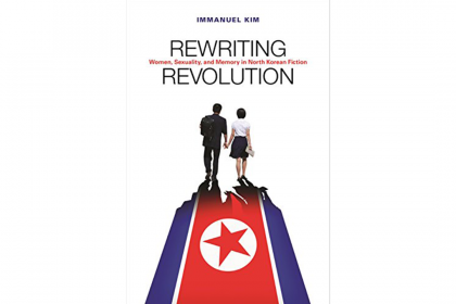 Rewriting Revolution: Women, Sexuality, and Memory in North Korean Fiction